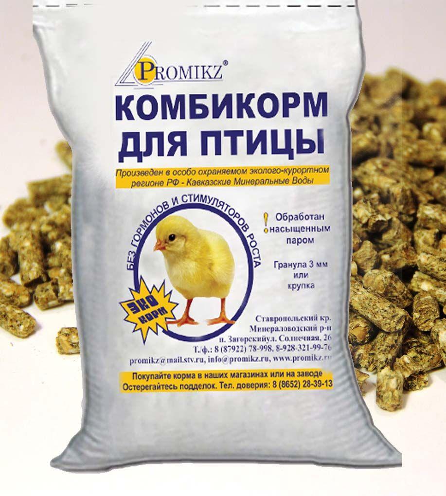 Комбикорм для птиц