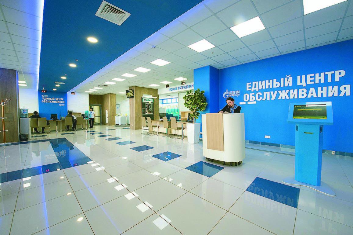 Заключить договор на ТО газовых счетчиков можно в Едином центре обслуживания