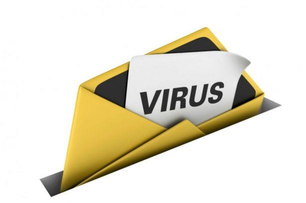 Электронные письма могут содержать ссылки на вирус