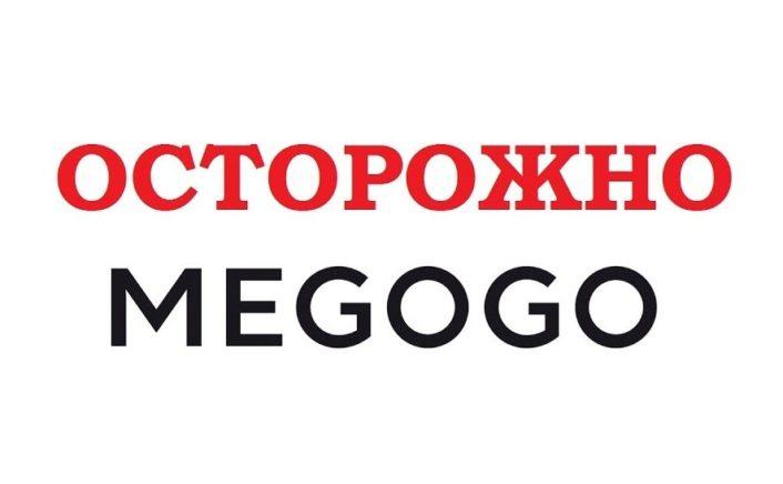 В MEGOGO по умолчанию включается АВТОПЛАТЕЖ при первой оплате услуг с банковской карты