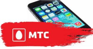 Ошибка при использовании приложения МТС деньги