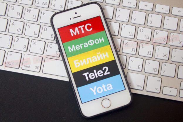 СМС с номера 2037 о сбое  СИМ карты