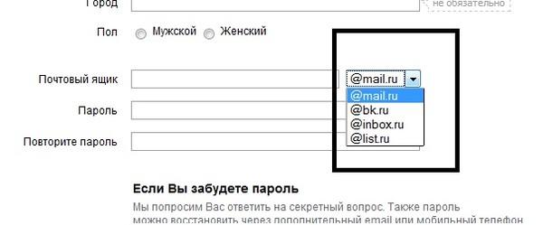 list.ru это один из доменов сервиса Mail.ru