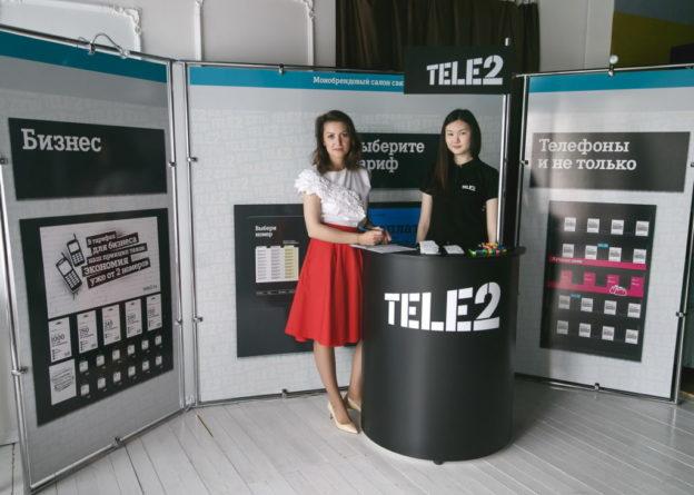 Ошибка возникает при использовании оператора Tele2