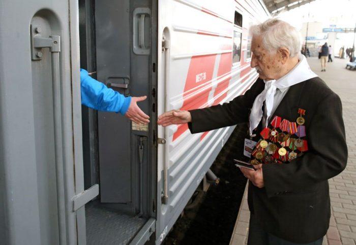Льготный проезд для ветеранов
