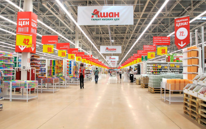 Продуктовые магазины торговой сети АШАН