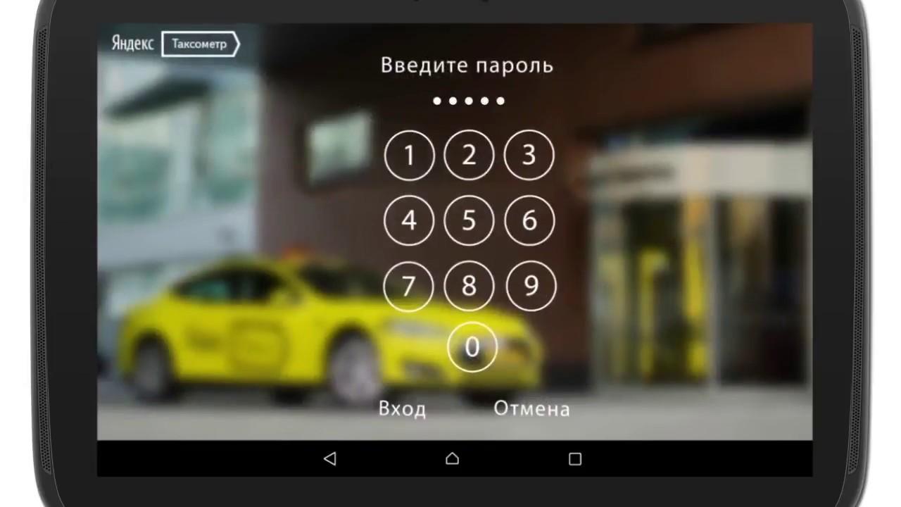 Режим слабого телефона ускоряет работу устройства
