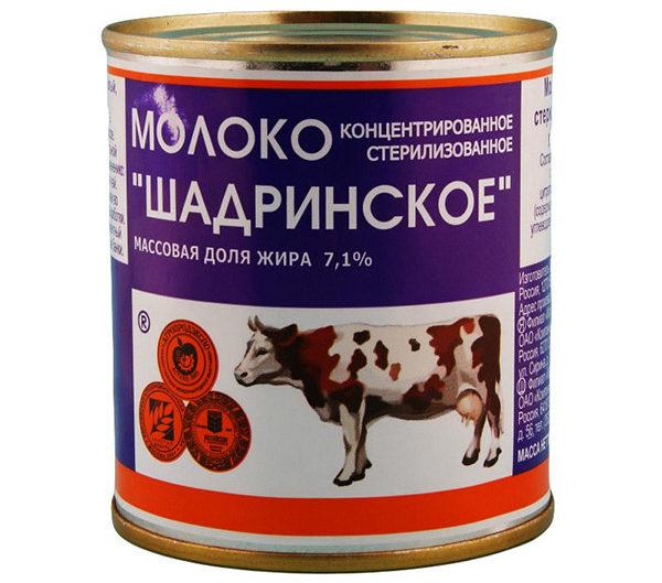 Молоко Шадринское концентрированное