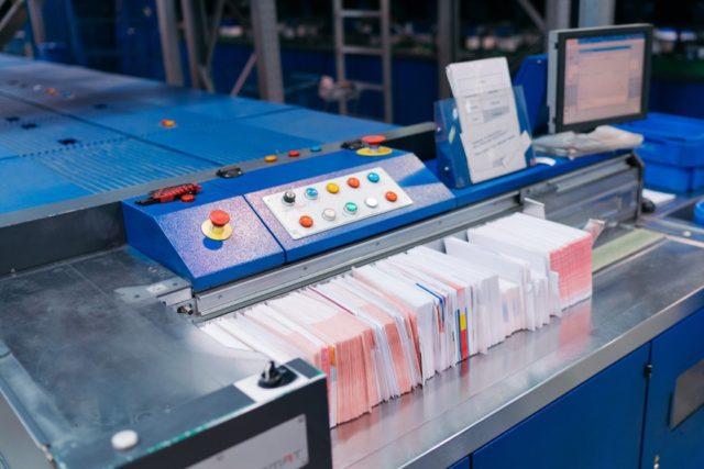 Автоматическая сортировка корреспонденции
