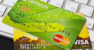Поступление платежей на карту Сбербанка