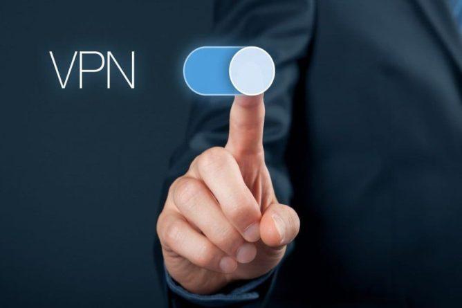 Использование VPN для входа на твич