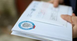 Заказное письмо ДТИ Москва