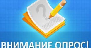 Платные опросы от www.ocpc.ru