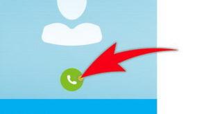 Зеленый кружок в скайпе