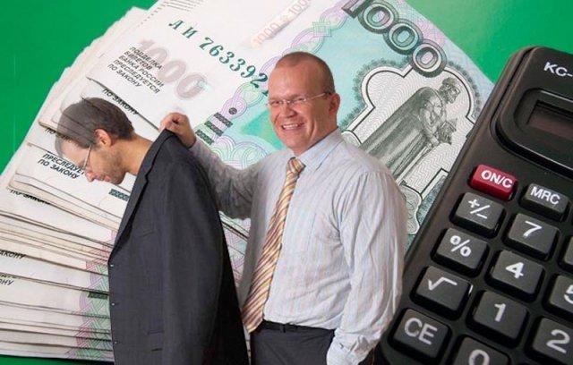 Выбивание долгов по кредитам