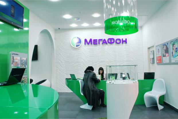 Посещение офиса Мегафона