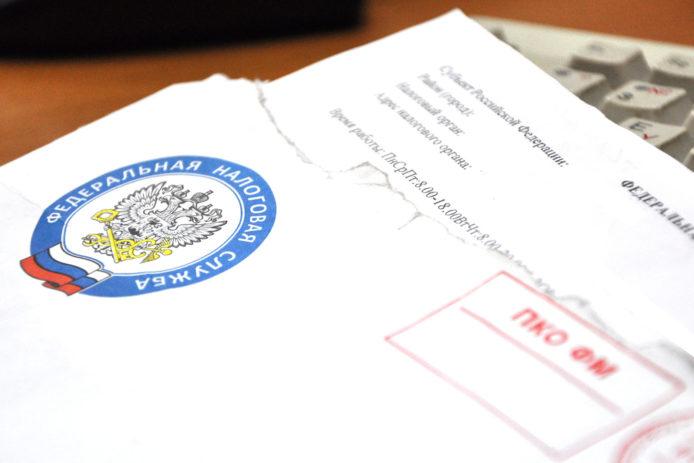 Письмо о начислении налога