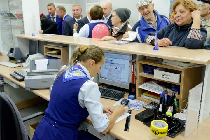 Получение заказного письма в отделении Почты России
