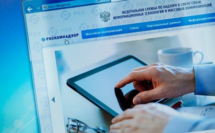 Для обычных пользователей создание аккаунта на ресурсе Роскомнадзора не предусмотрено