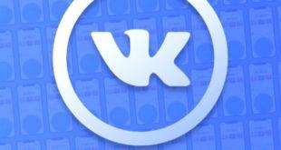 Коины Вконтакте