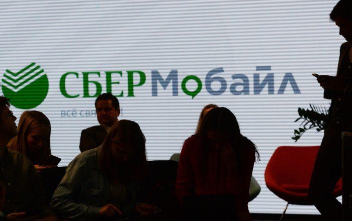 Оператор связи от Сбербанка