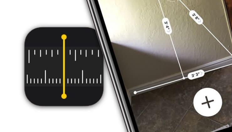 Измерительная рулетка для iOS 12