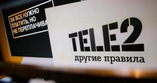 Оператор мобильной связи Теле2