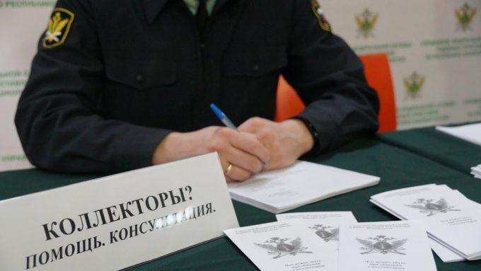 В случае поступления угороз от коллекторов следует обратиться в правоохранительные органы