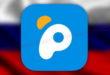 Интернет-магазин китайских товаров Pandao.ru