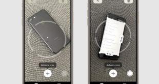 Приложение Рулетка для Айфона
