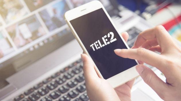 СМС от Теле2