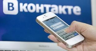 Сайт Baseface.ru содержит информацию о пользователях ВКонтакте