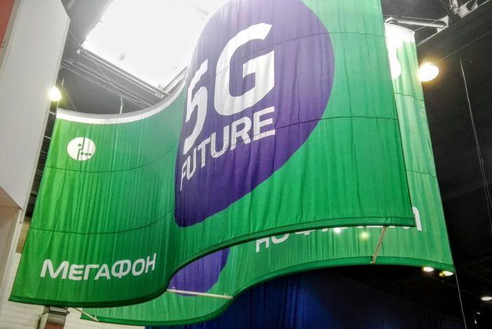 Мегафон занимает лидирующую позицию среди сотовых операторов