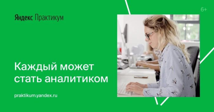 С помощью сервиса можно освоить различные профессии