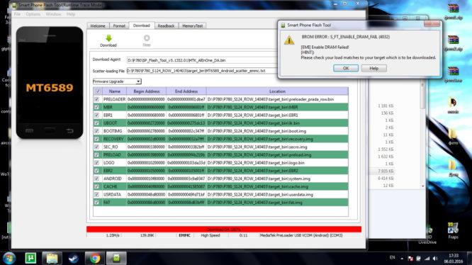 Прошивка устройства на процессоре MTK 6589