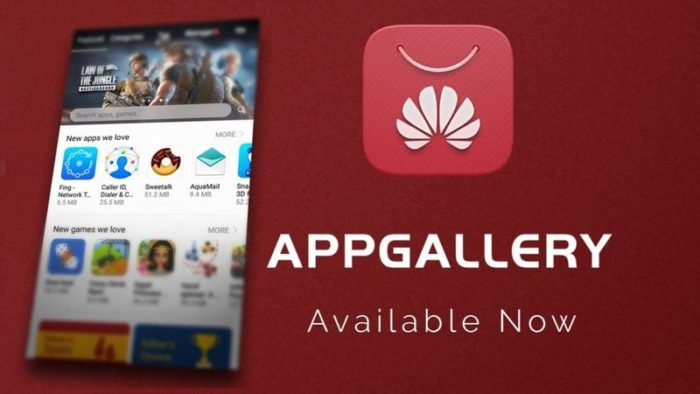 Возможности и преимущества App Gallery