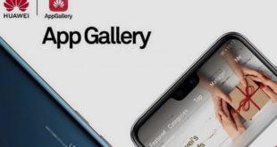 Приложение App Gallery от Huawei