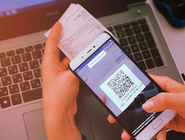 Сканирование чека в приложении Чек бэк