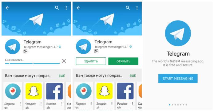 Установка Telegram Messenger на смартфон