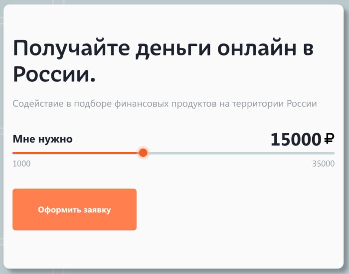 Visame.com оказывает содействие в подборе займов
