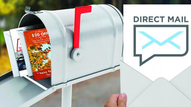 Система рассылки писем Direct-Mail