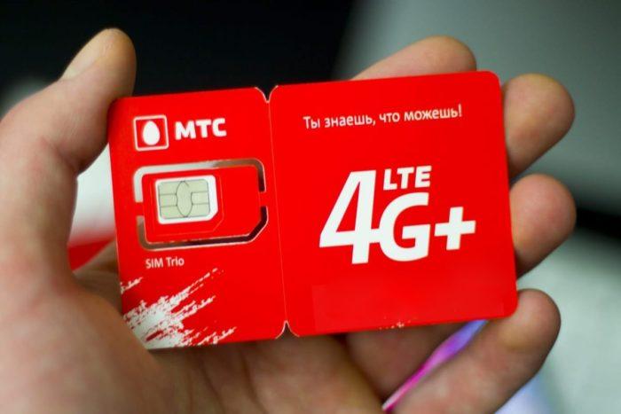 Для использования Volte нужна новая сим карта и поддержка 4G