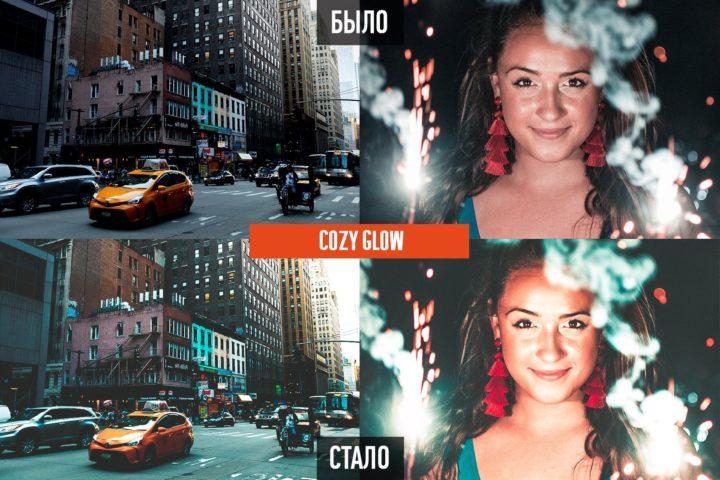 Фотографии до и после обработки