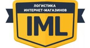 СМС от сервиса Iml.ru