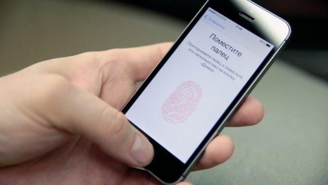 Разблокировка Айфона с помощью Touch ID