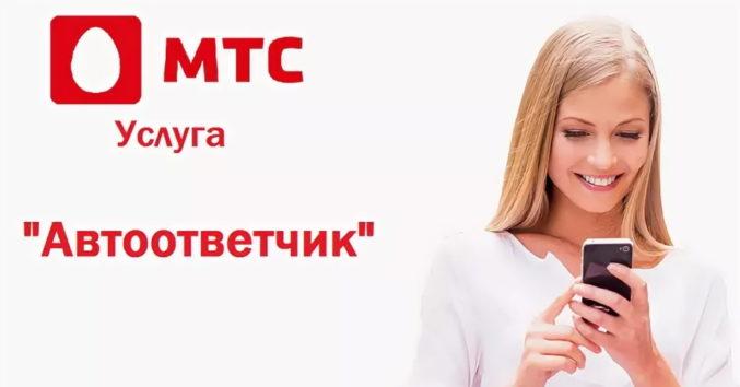 русские деньги займ батайск