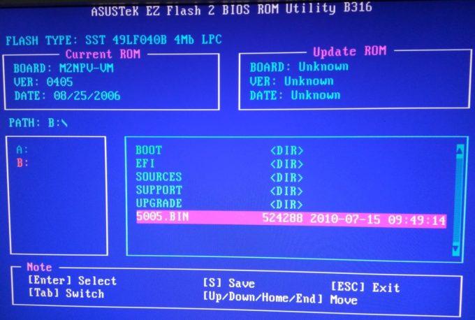 BIOS на экране
