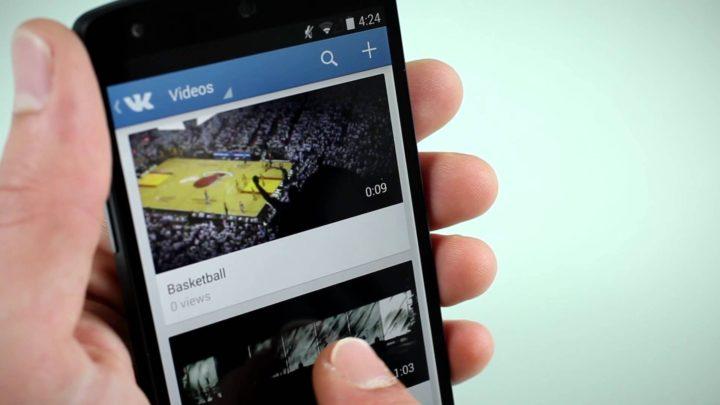 Выкладывание коротких роликов Вконтакте