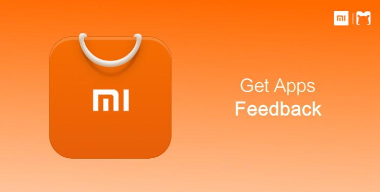 Системное приложение Get Apps в Xiaomi