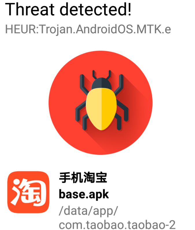 Файл заражен Trojan androidos